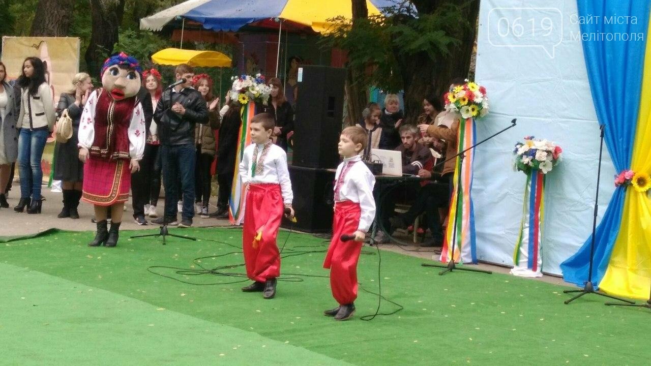 В Мелитополе отметили День защитника Украины. Фоторепортаж, фото-1