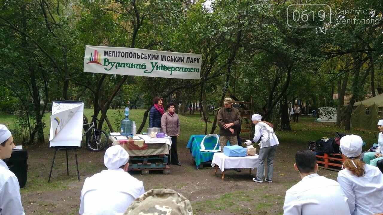В Мелитополе отметили День защитника Украины. Фоторепортаж, фото-9
