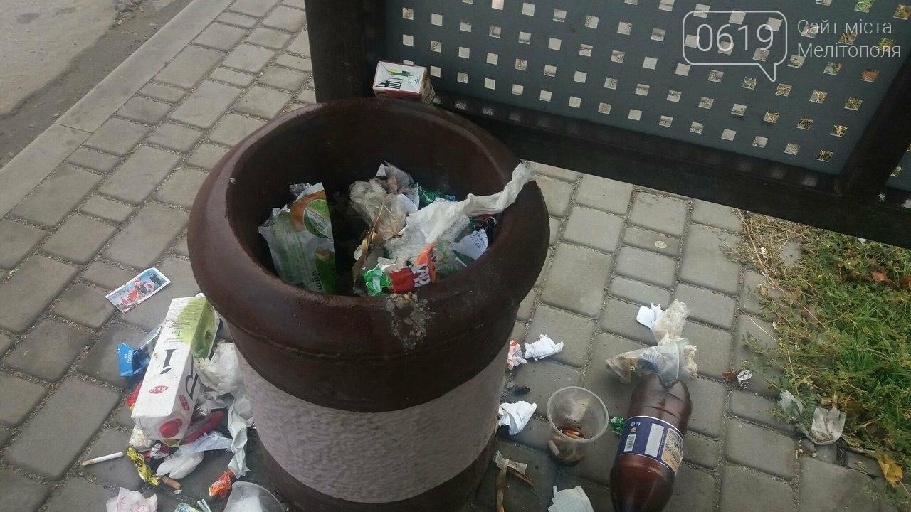 Остановка завалена мусором, фото-1, Фото сайта 0619