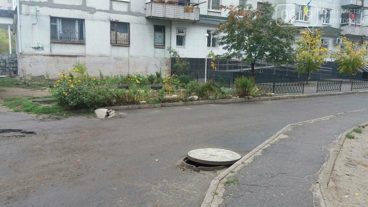Открытый люк беспокоит жителей микрорайона, фото-2, Фото сайта 0619
