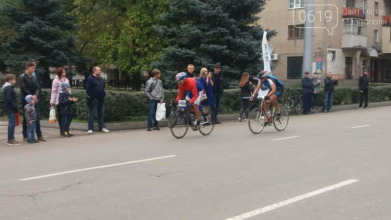 В Мелитополе состоялся чемпионат по шоссейно-кольцевой велогонке на выбывание. Фоторепортаж , фото-15