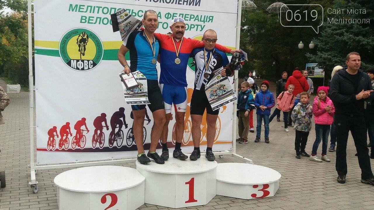 В Мелитополе состоялся чемпионат по шоссейно-кольцевой велогонке на выбывание. Фоторепортаж , фото-11