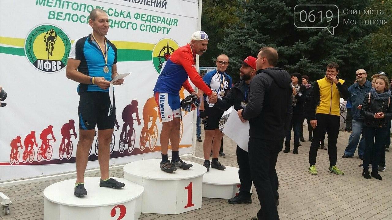 В Мелитополе состоялся чемпионат по шоссейно-кольцевой велогонке на выбывание. Фоторепортаж , фото-10