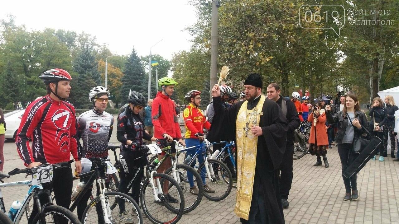 В Мелитополе состоялся чемпионат по шоссейно-кольцевой велогонке на выбывание. Фоторепортаж , фото-4