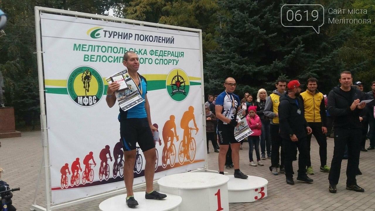 В Мелитополе состоялся чемпионат по шоссейно-кольцевой велогонке на выбывание. Фоторепортаж , фото-6