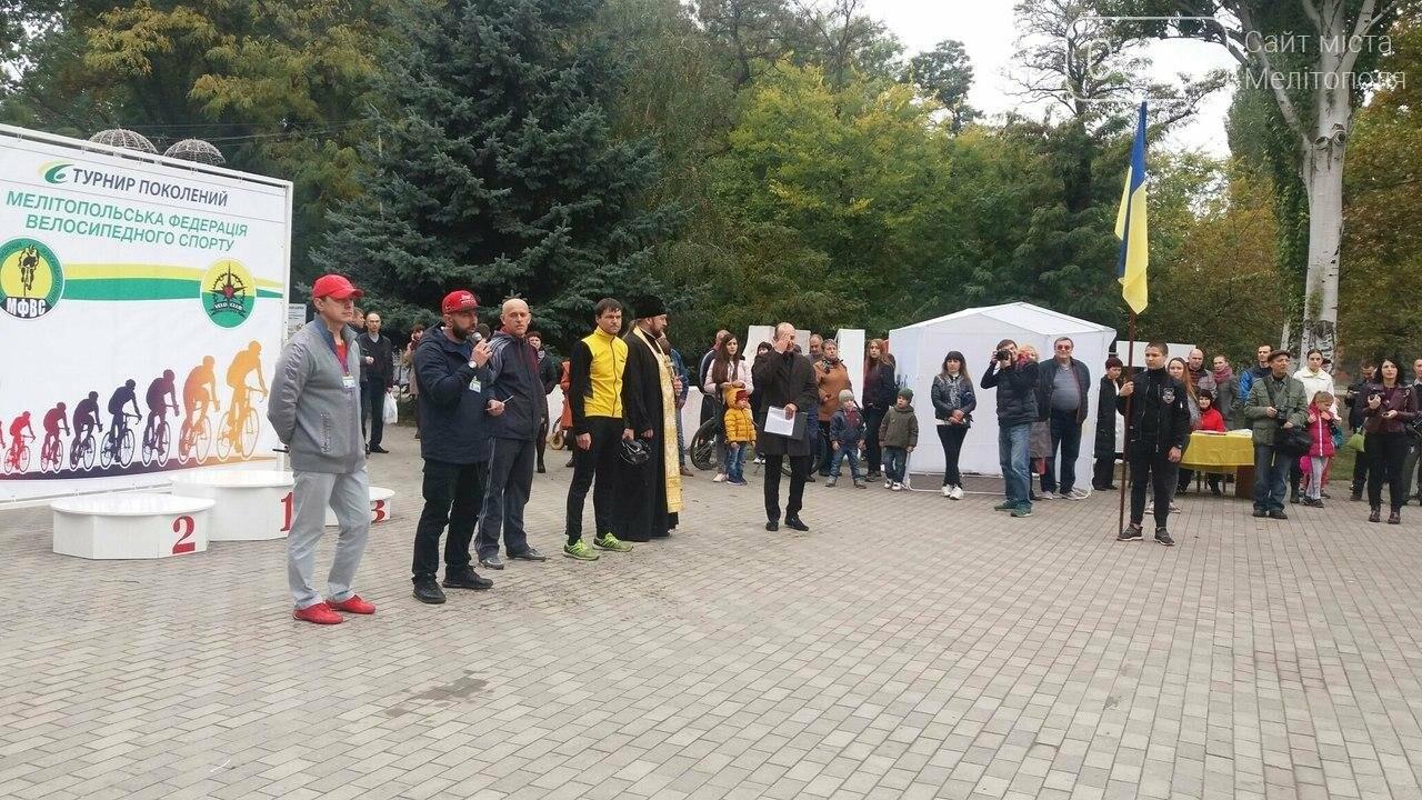 В Мелитополе состоялся чемпионат по шоссейно-кольцевой велогонке на выбывание. Фоторепортаж , фото-9