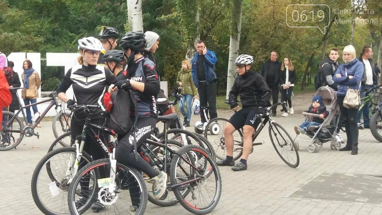 В Мелитополе состоялся чемпионат по шоссейно-кольцевой велогонке на выбывание. Фоторепортаж , фото-5