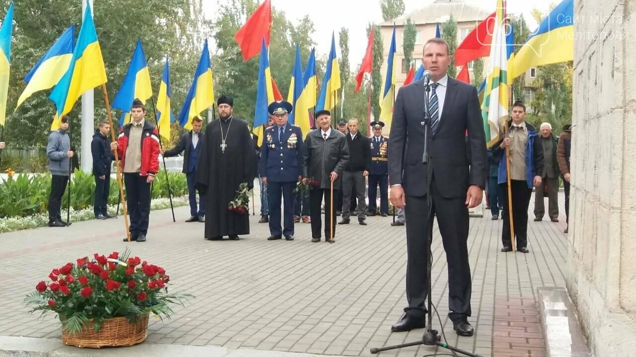 Мелитополь празднует День освобождения, фото-8