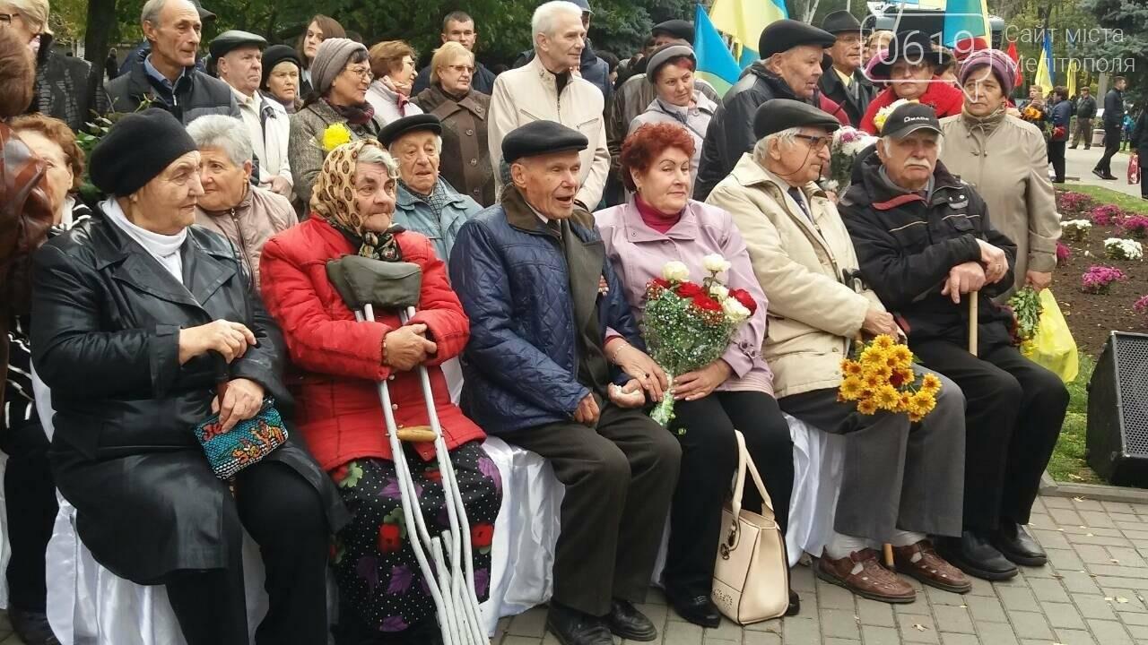 Мелитополь празднует День освобождения, фото-6