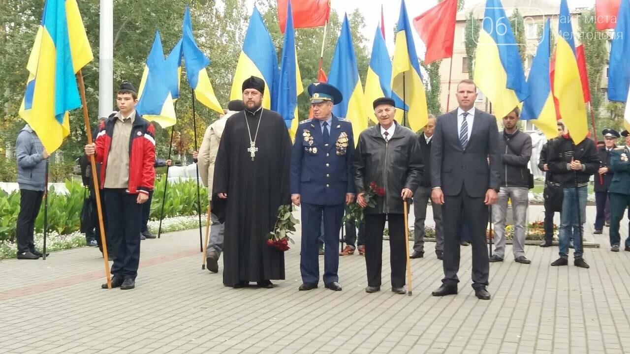 Мелитополь празднует День освобождения, фото-7
