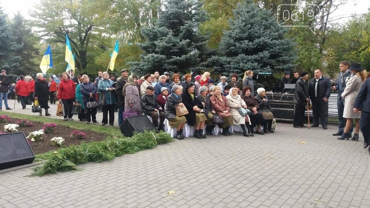 Мелитополь празднует День освобождения, фото-1