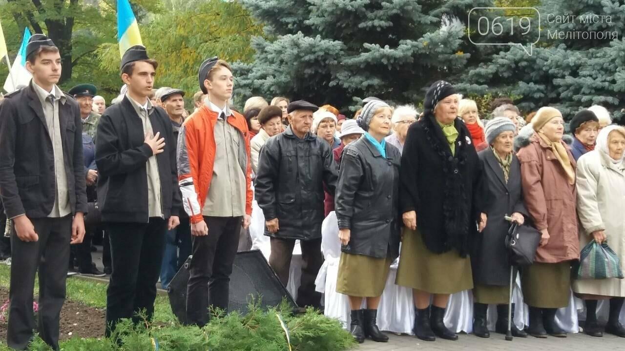Мелитополь празднует День освобождения, фото-5