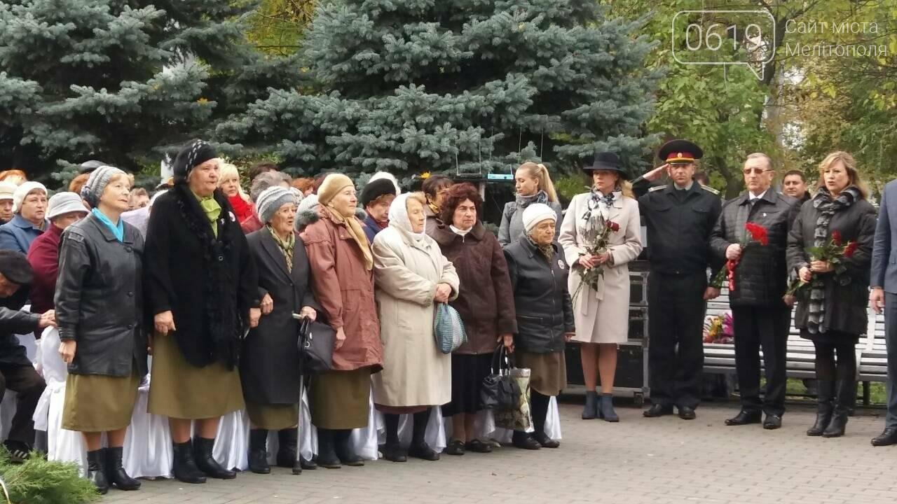 Мелитополь празднует День освобождения, фото-4