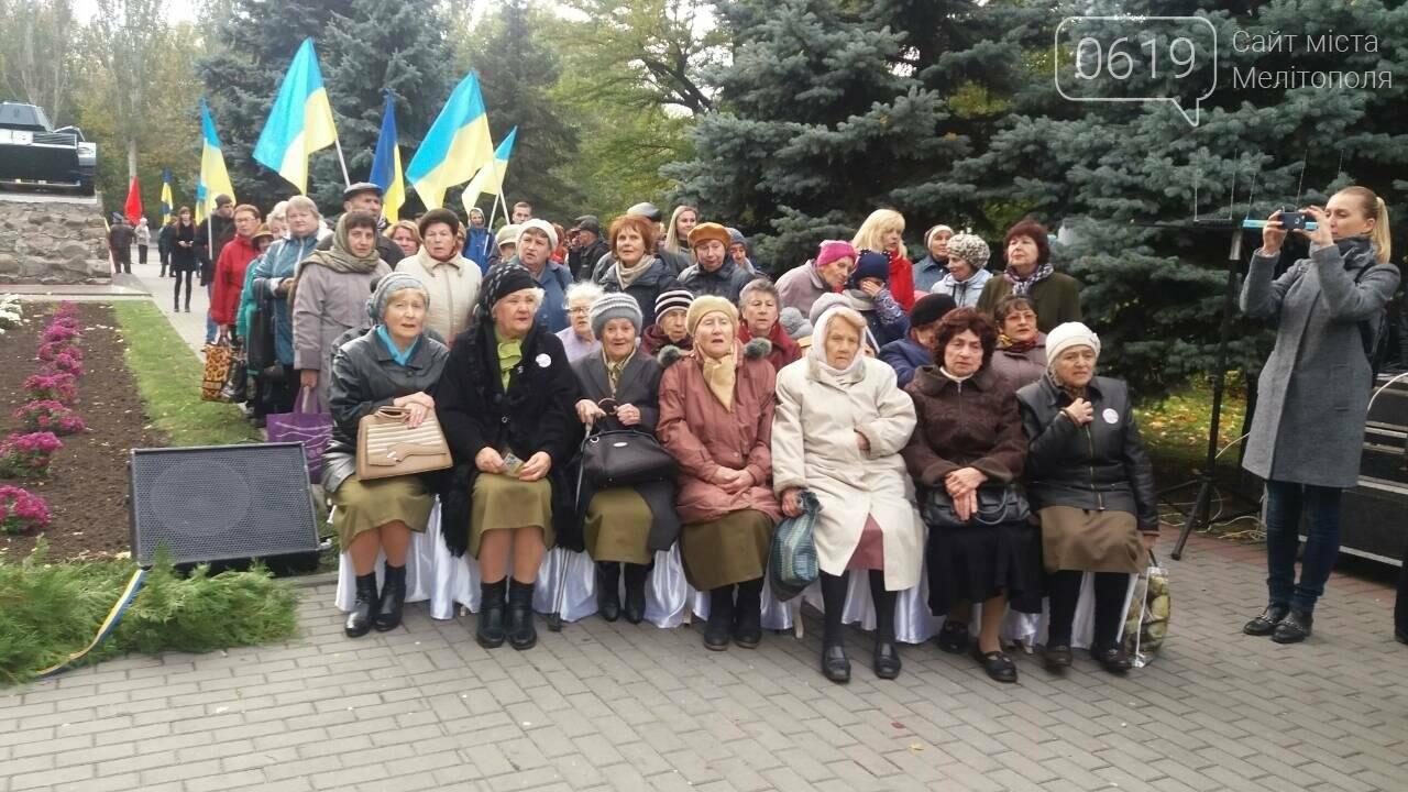 Мелитополь празднует День освобождения, фото-3