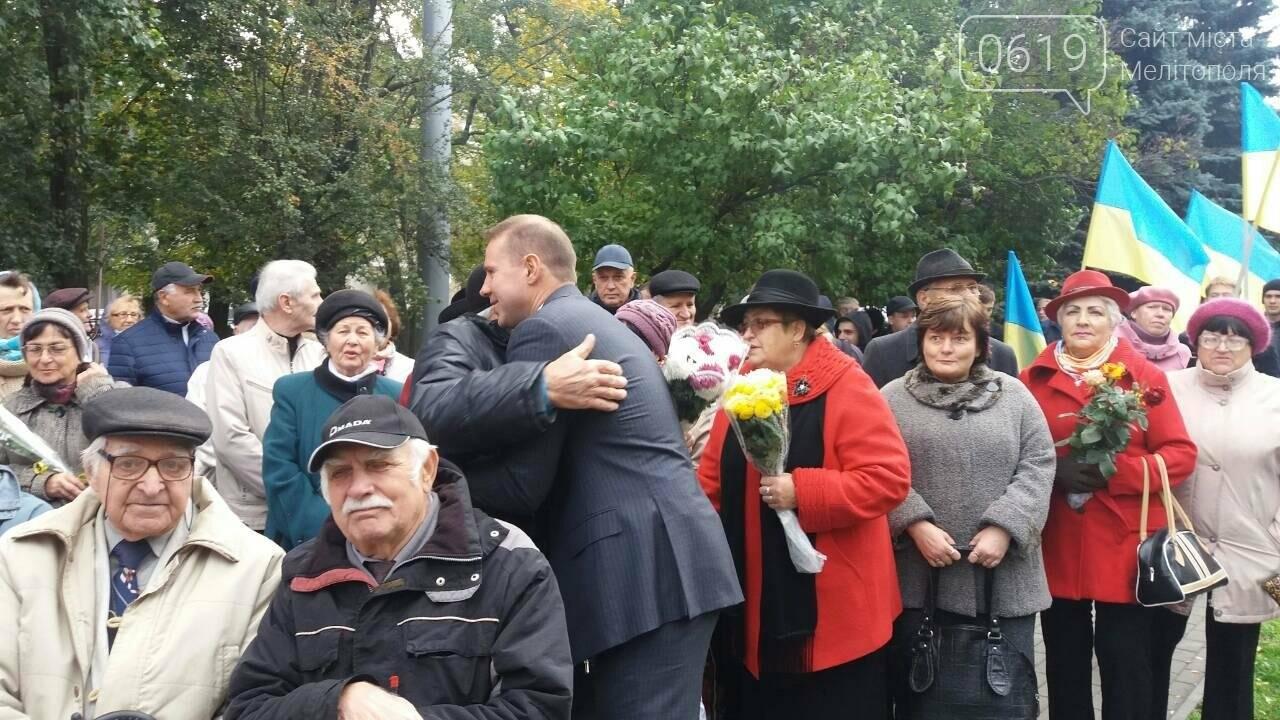 Мелитополь празднует День освобождения, фото-2