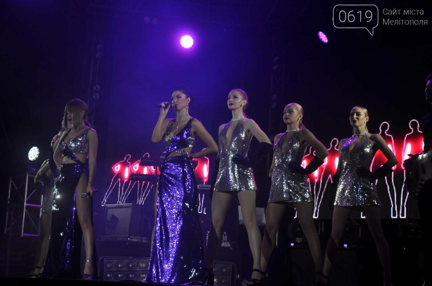 """В Мелитополе состоялся концерт группы """"НеАнгелы"""". Фоторепортаж , фото-4, Фото сайта 0619"""