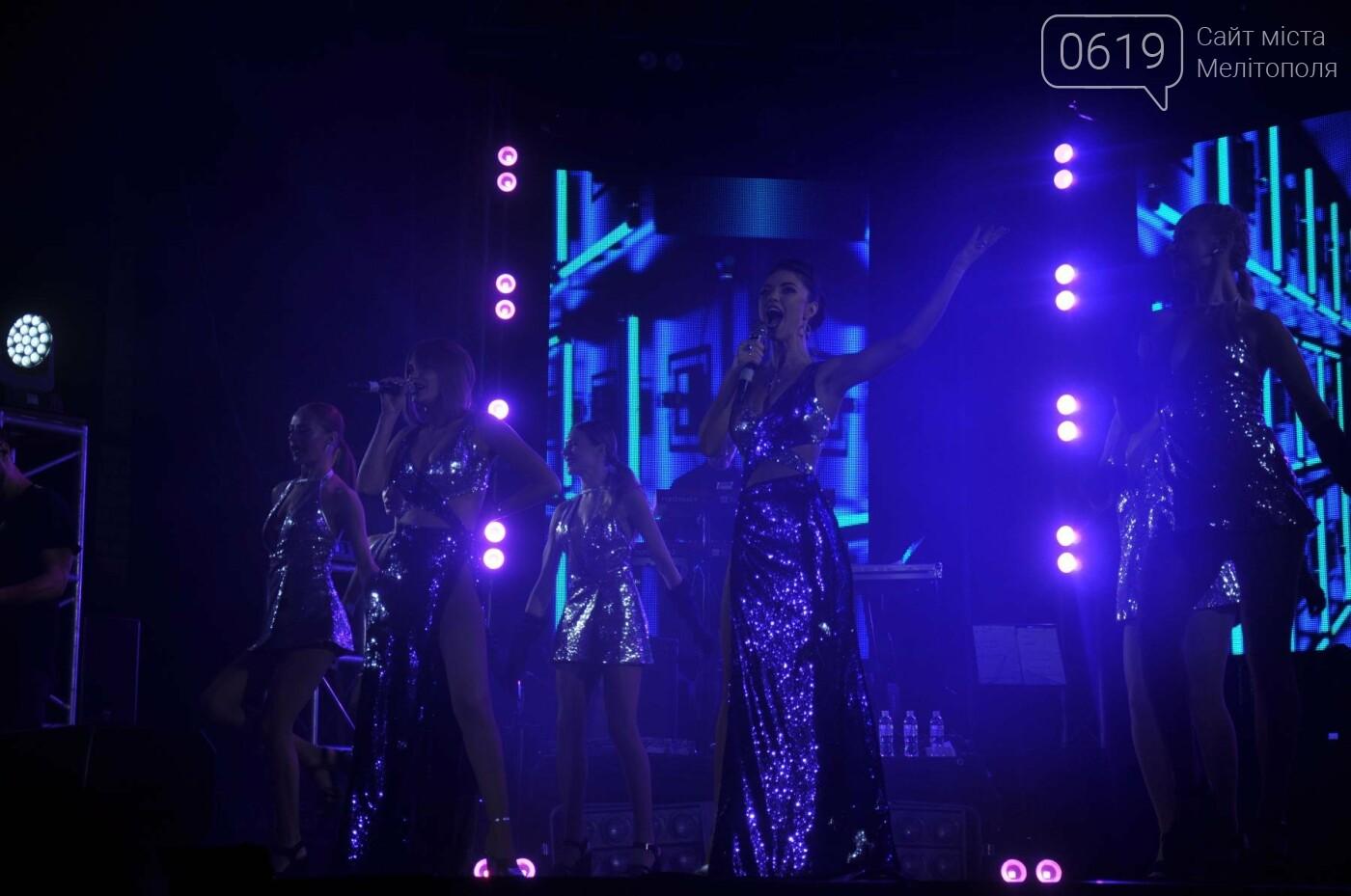 """В Мелитополе состоялся концерт группы """"НеАнгелы"""". Фоторепортаж , фото-1, Фото сайта 0619"""