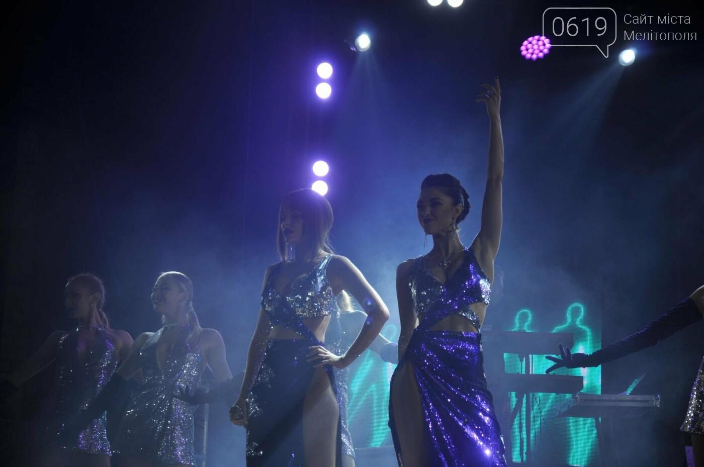"""В Мелитополе состоялся концерт группы """"НеАнгелы"""". Фоторепортаж , фото-2, Фото сайта 0619"""