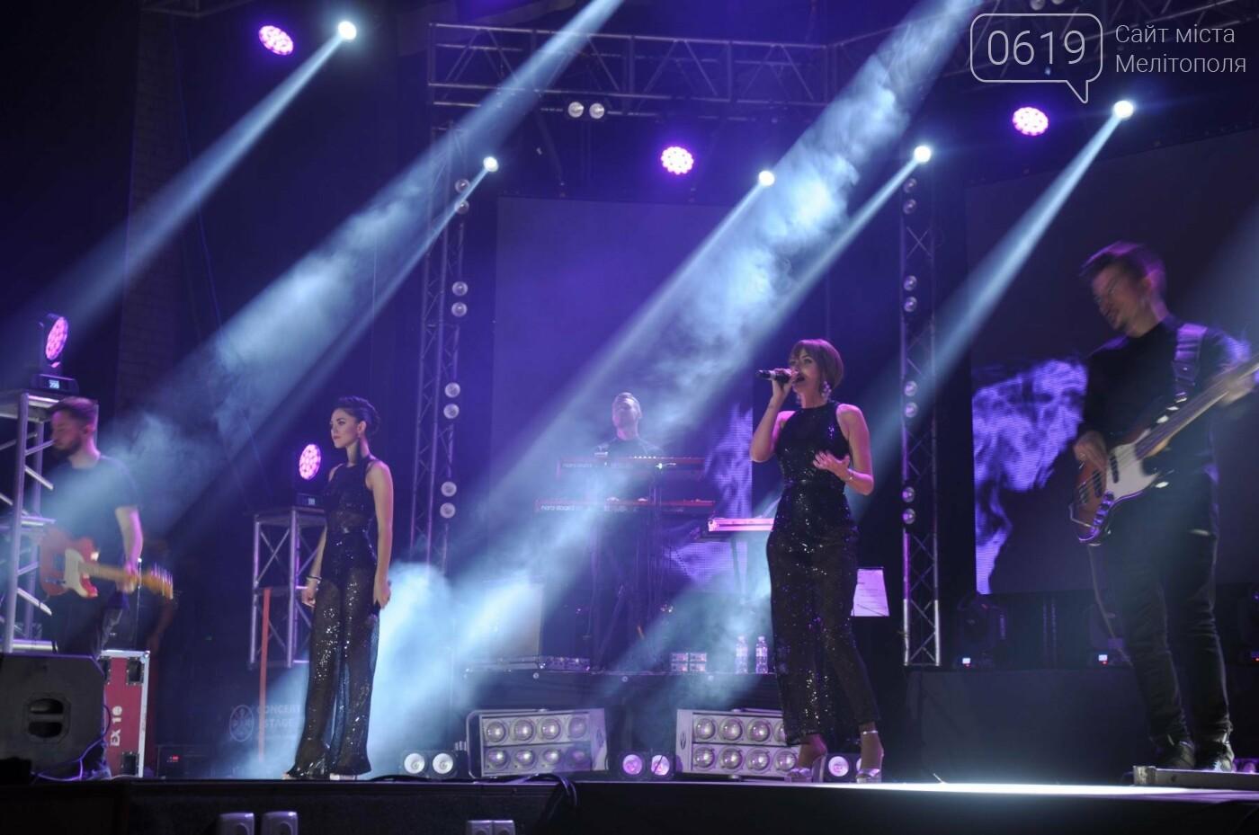 """В Мелитополе состоялся концерт группы """"НеАнгелы"""". Фоторепортаж , фото-17"""