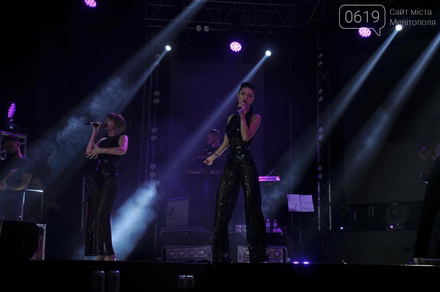 """В Мелитополе состоялся концерт группы """"НеАнгелы"""". Фоторепортаж , фото-12, Фото сайта 0619"""
