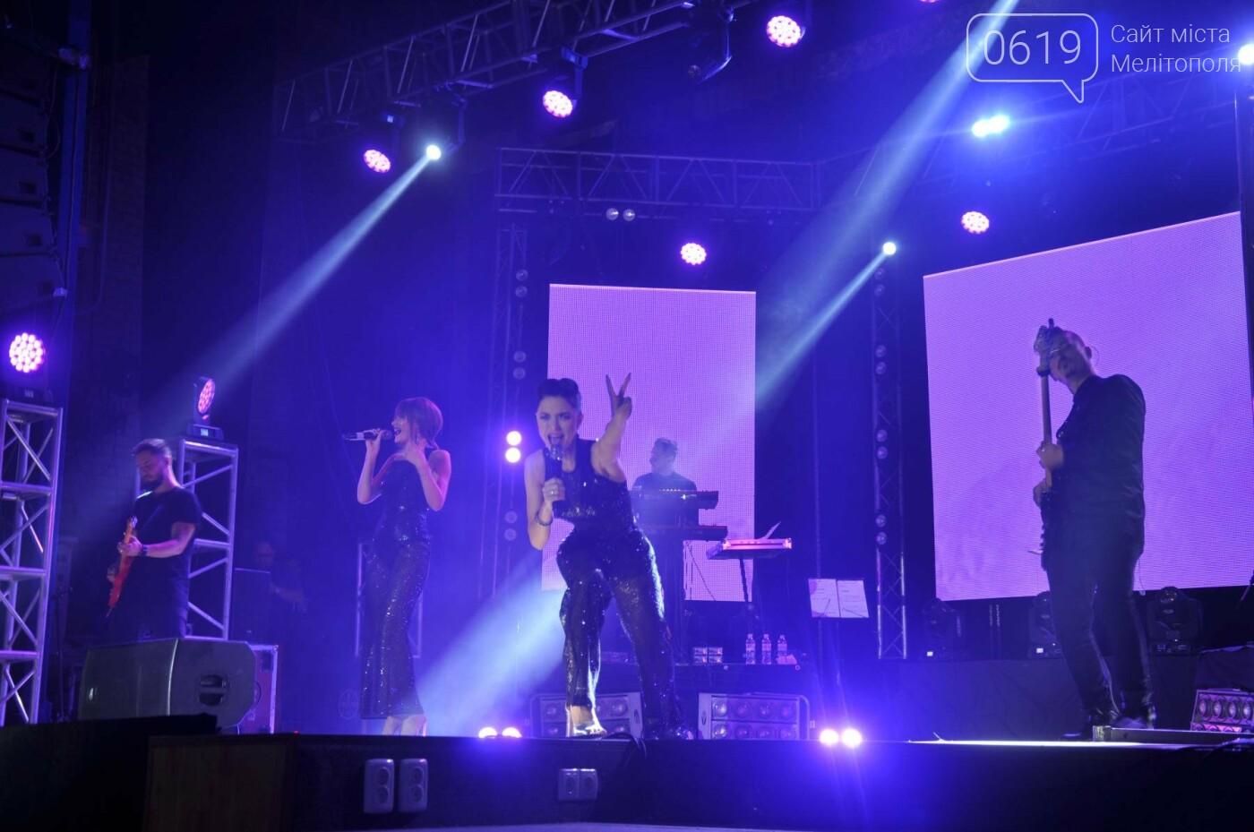 """В Мелитополе состоялся концерт группы """"НеАнгелы"""". Фоторепортаж , фото-8, Фото сайта 0619"""