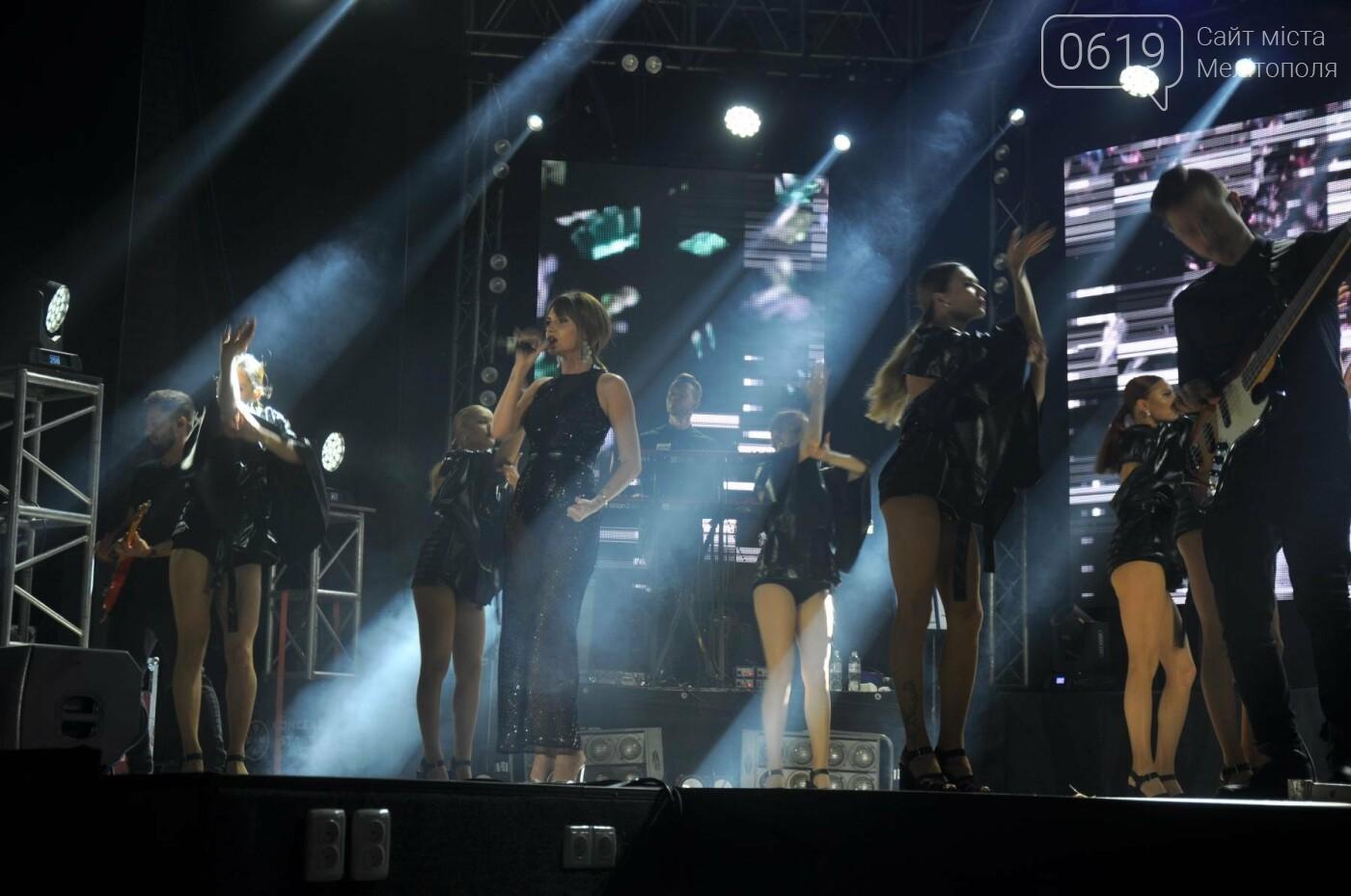 """В Мелитополе состоялся концерт группы """"НеАнгелы"""". Фоторепортаж , фото-15"""
