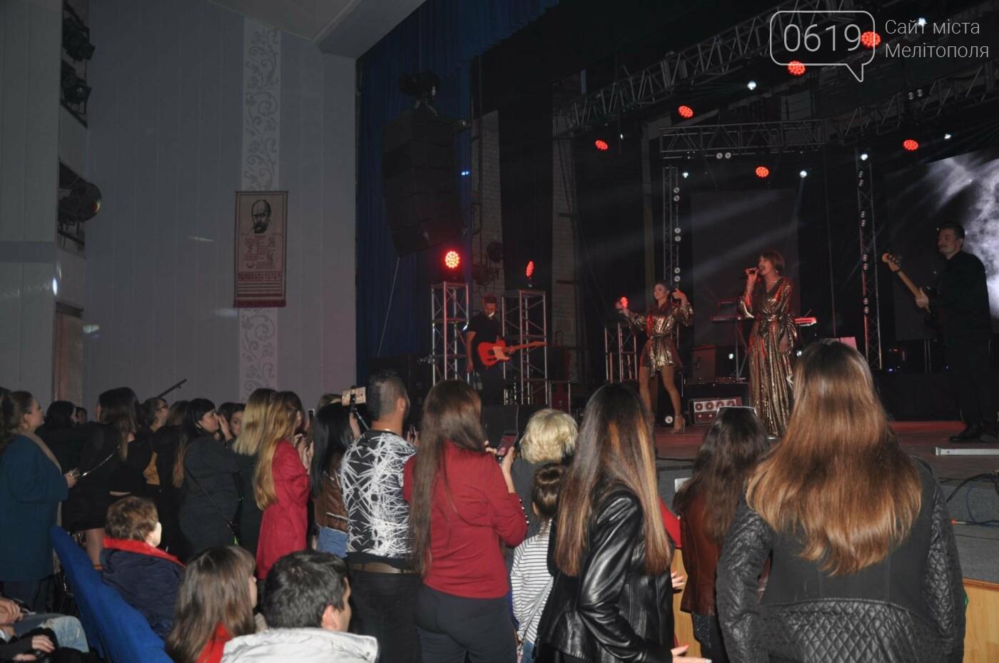"""В Мелитополе состоялся концерт группы """"НеАнгелы"""". Фоторепортаж , фото-16"""