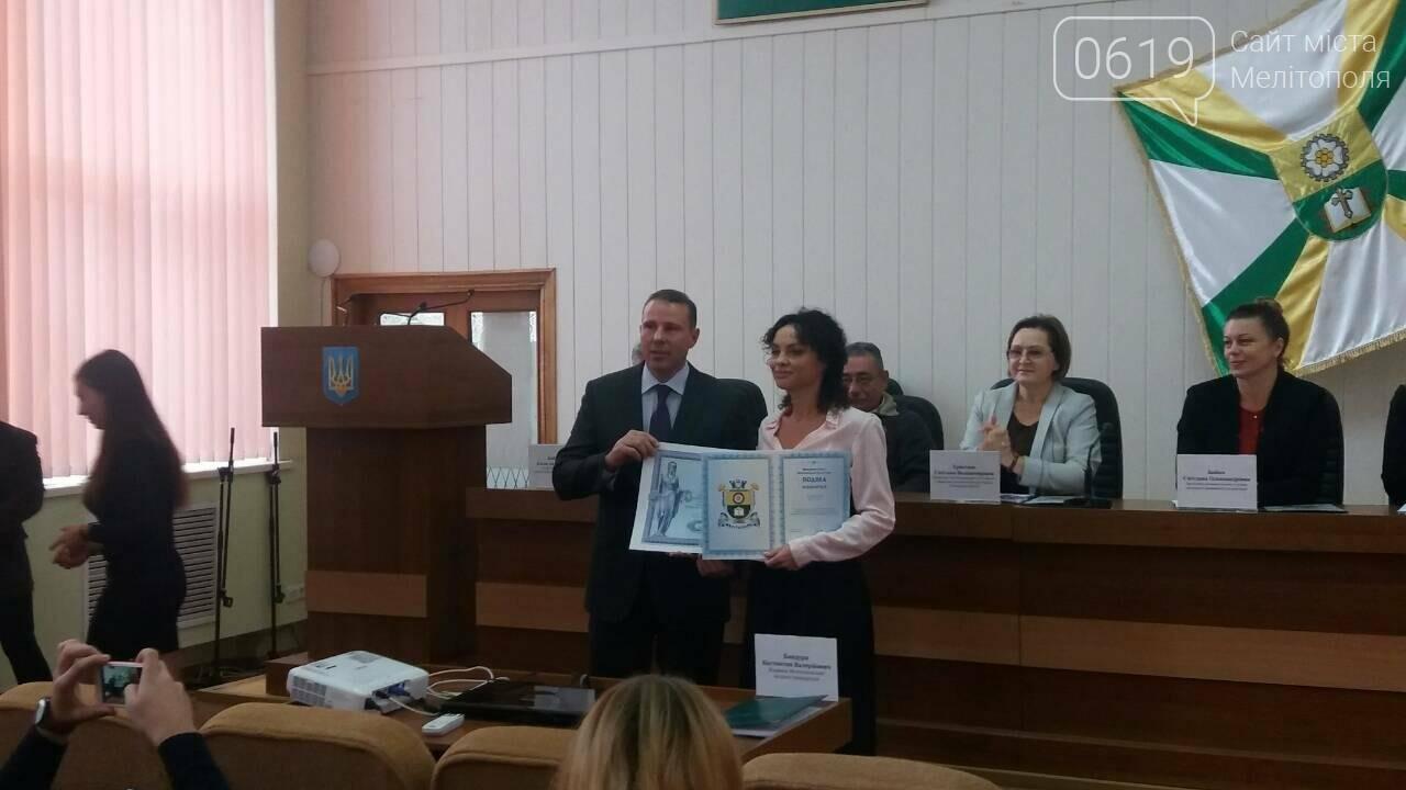 Мэр города наградил рекордсменов, фото-3
