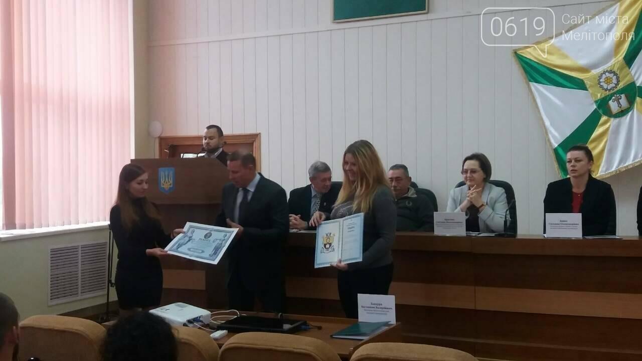 Мэр города наградил рекордсменов, фото-2