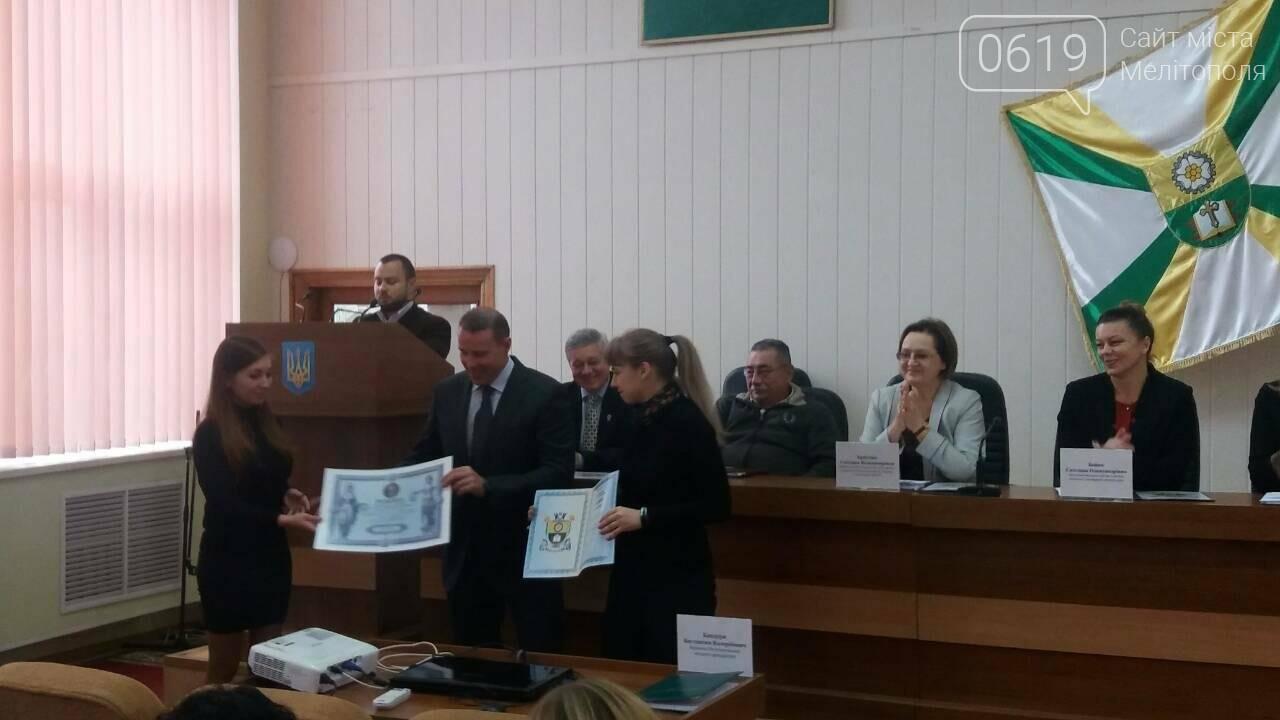 Мэр города наградил рекордсменов, фото-4