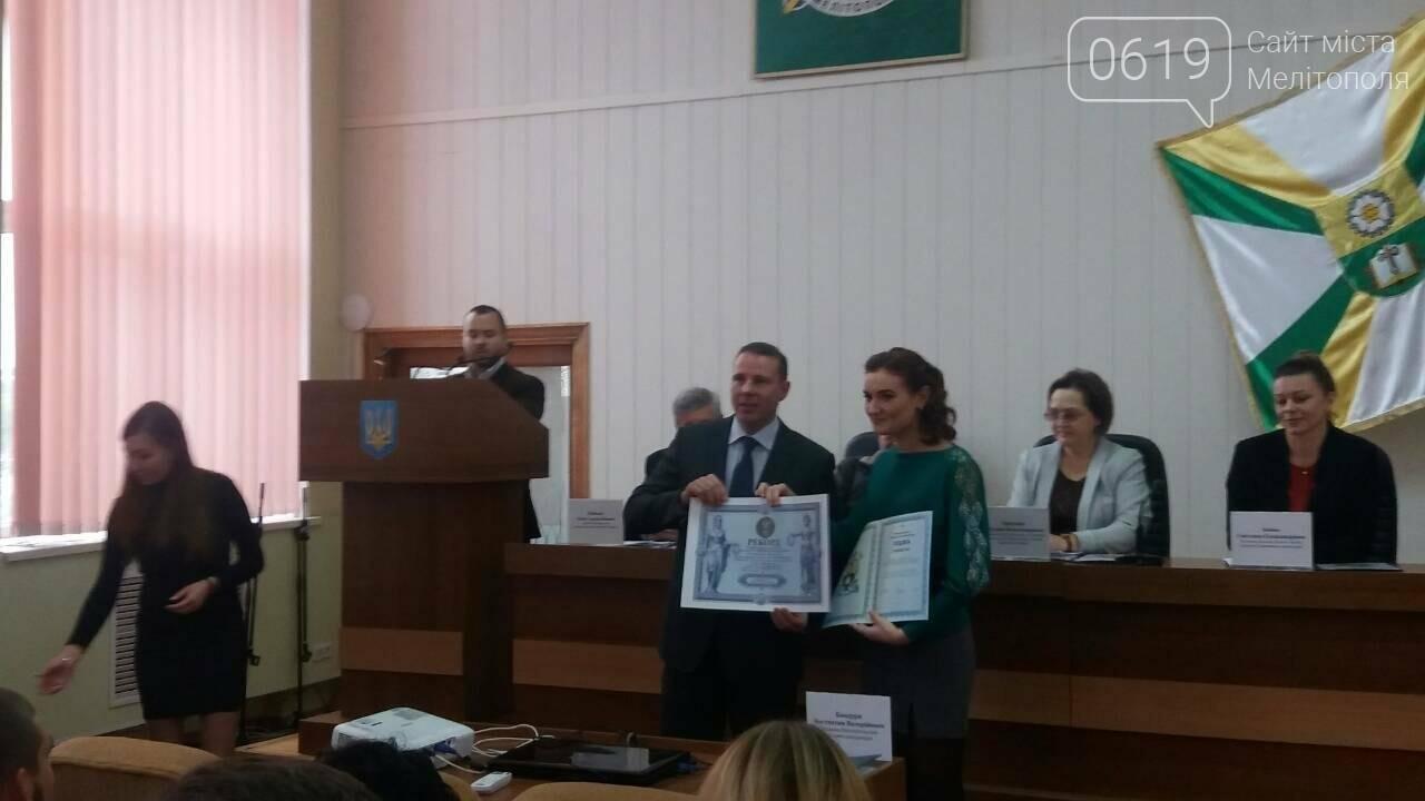 Мэр города наградил рекордсменов, фото-5