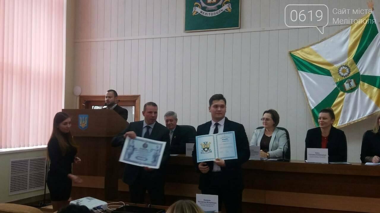Мэр города наградил рекордсменов, фото-1