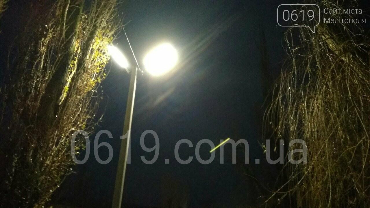 Во дворе установили новое освещение, фото-1