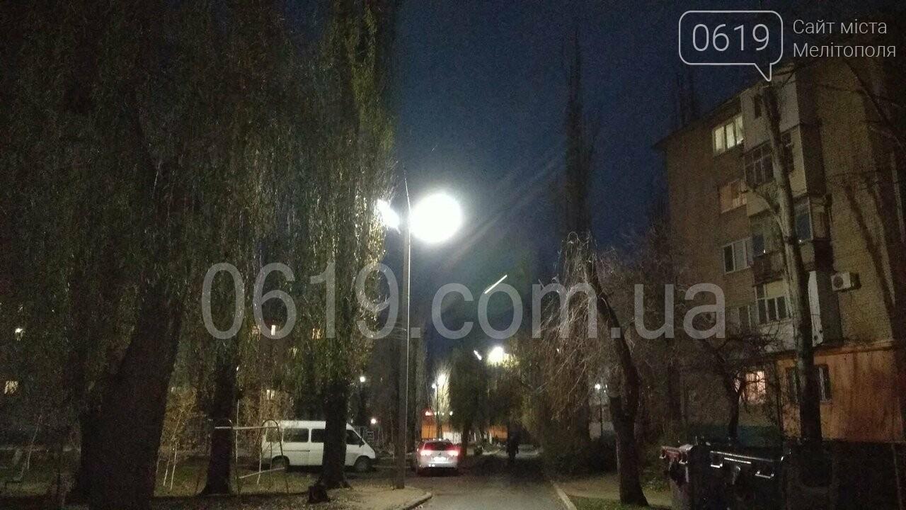 Во дворе установили новое освещение, фото-3