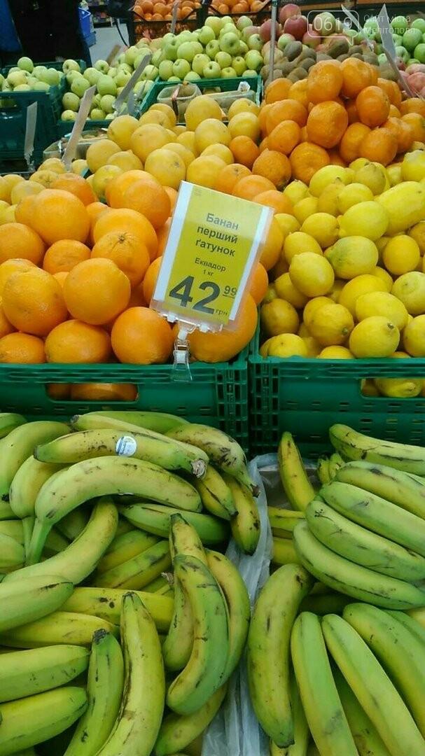 В Мелитополе цена на бананы выросла на 20%, фото-1