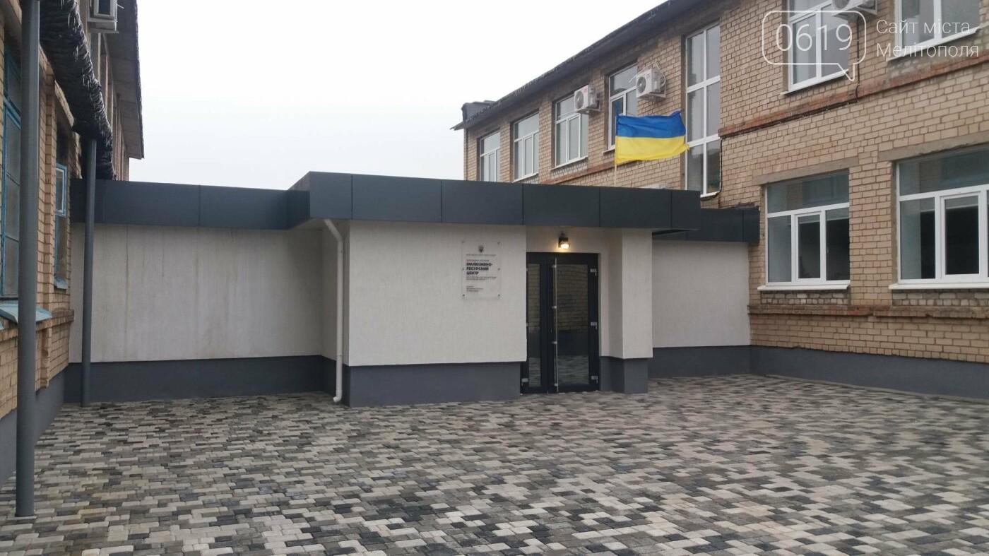 В Мелитополе открылся современный Инклюзивно-ресурсный центр, фото-24