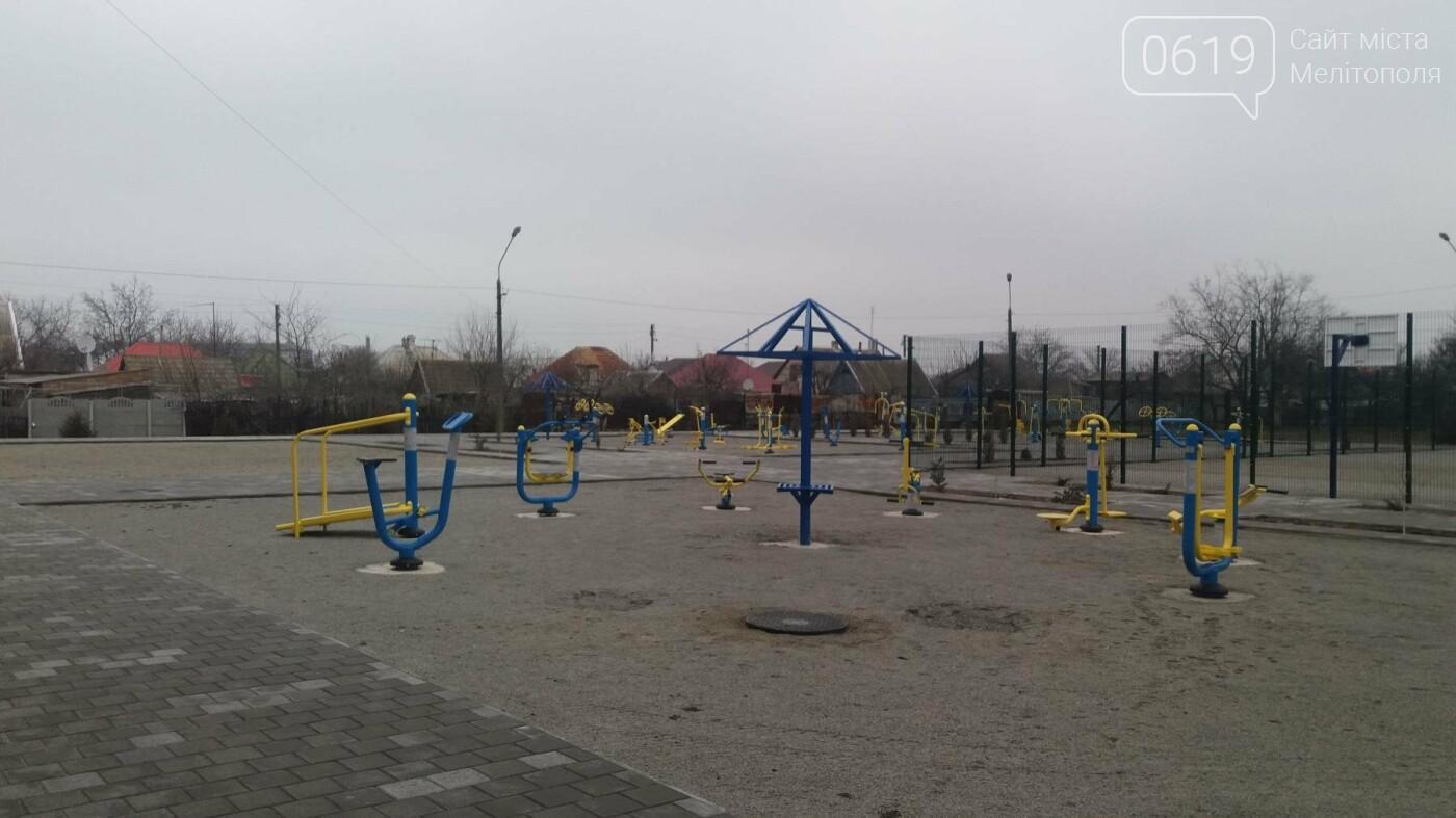 В Мелитополе открылся современный Инклюзивно-ресурсный центр, фото-23