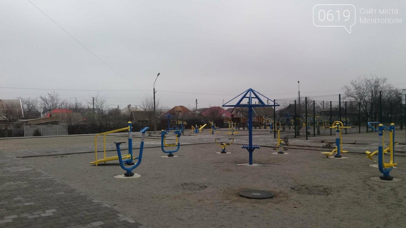 В Мелитополе открылся современный Инклюзивно-ресурсный центр, фото-25