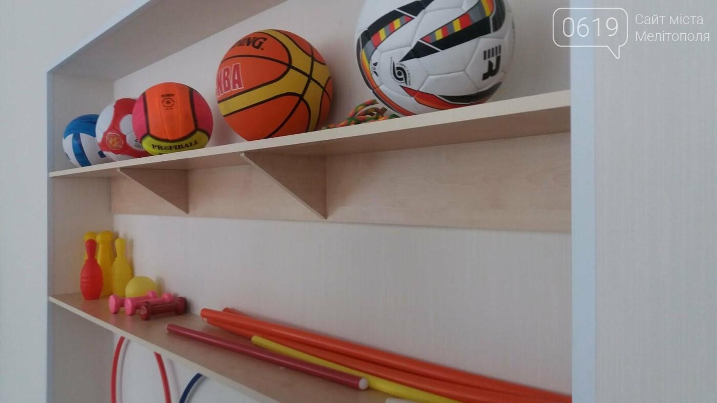 В Мелитополе открылся современный Инклюзивно-ресурсный центр, фото-15