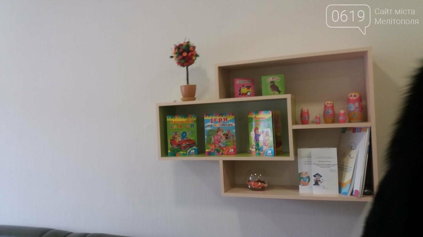 В Мелитополе открылся современный Инклюзивно-ресурсный центр, фото-6