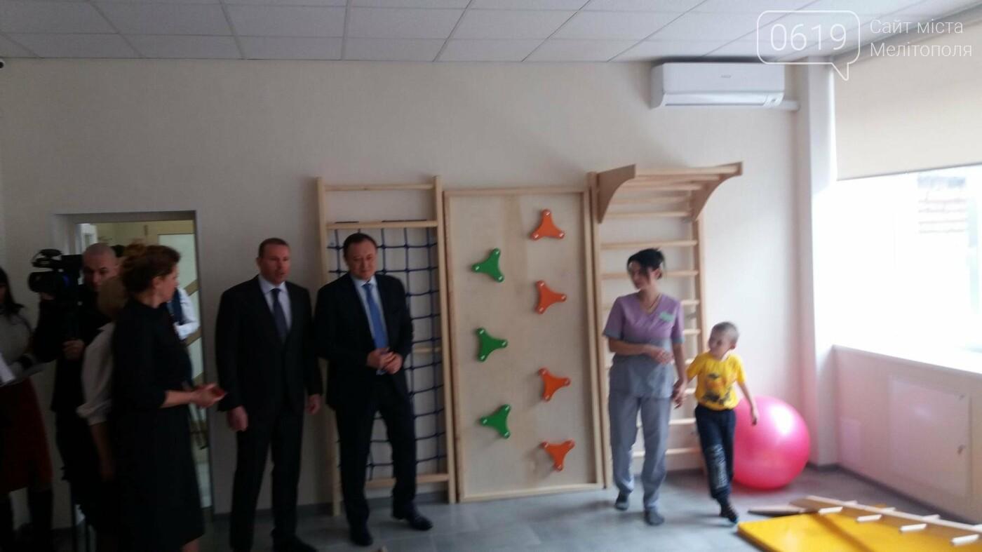 В Мелитополе открылся современный Инклюзивно-ресурсный центр, фото-1