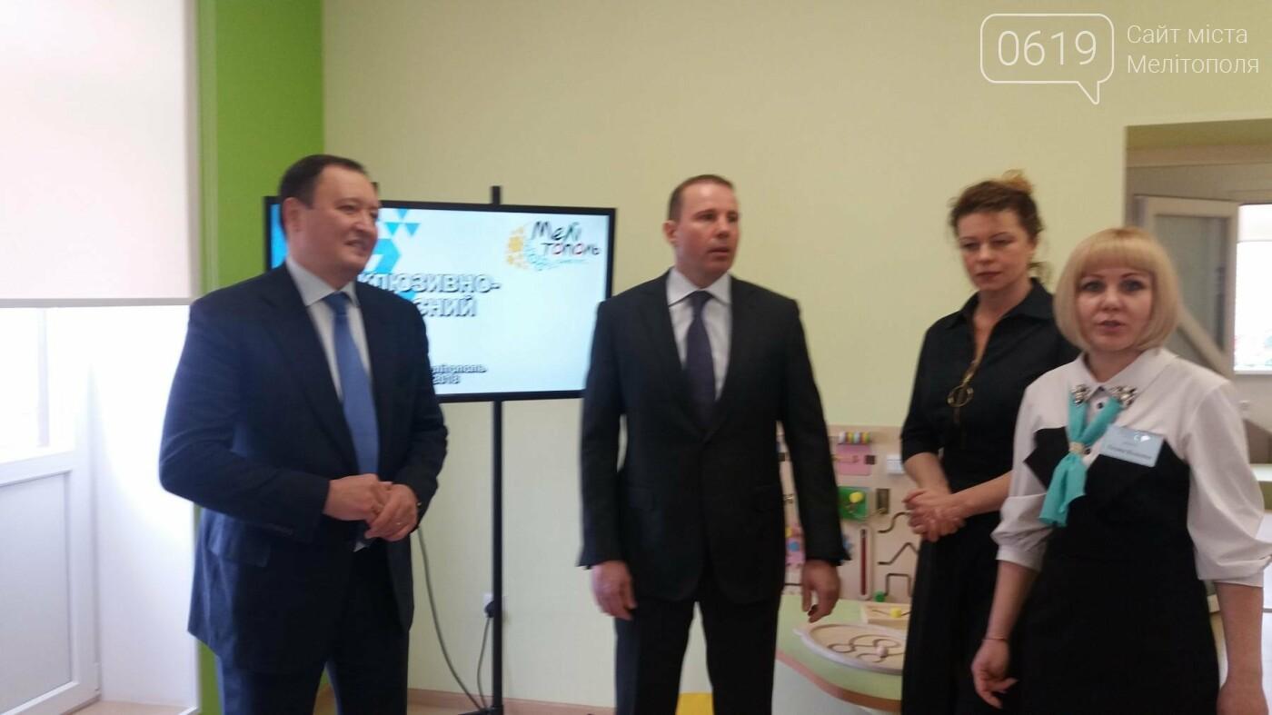 В Мелитополе открылся современный Инклюзивно-ресурсный центр, фото-2