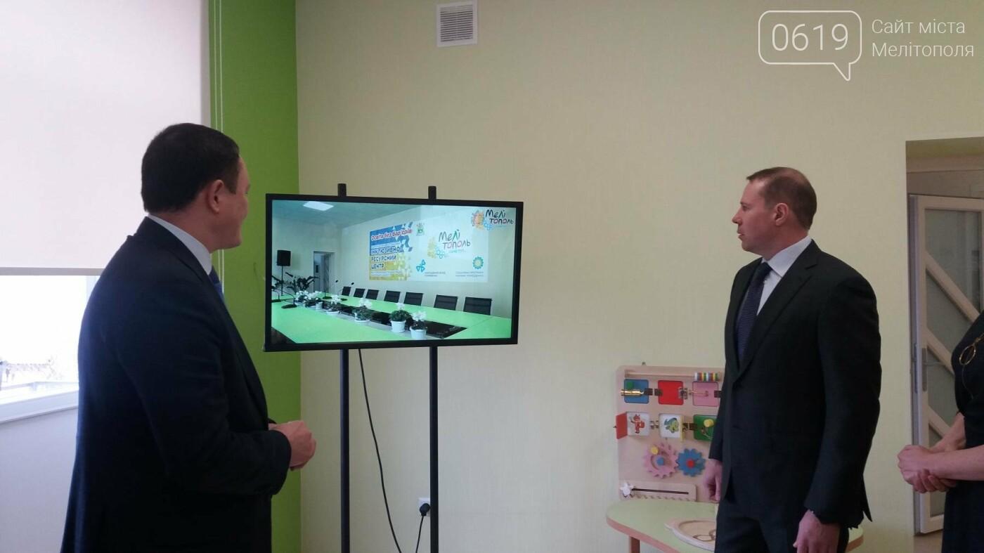 В Мелитополе открылся современный Инклюзивно-ресурсный центр, фото-3