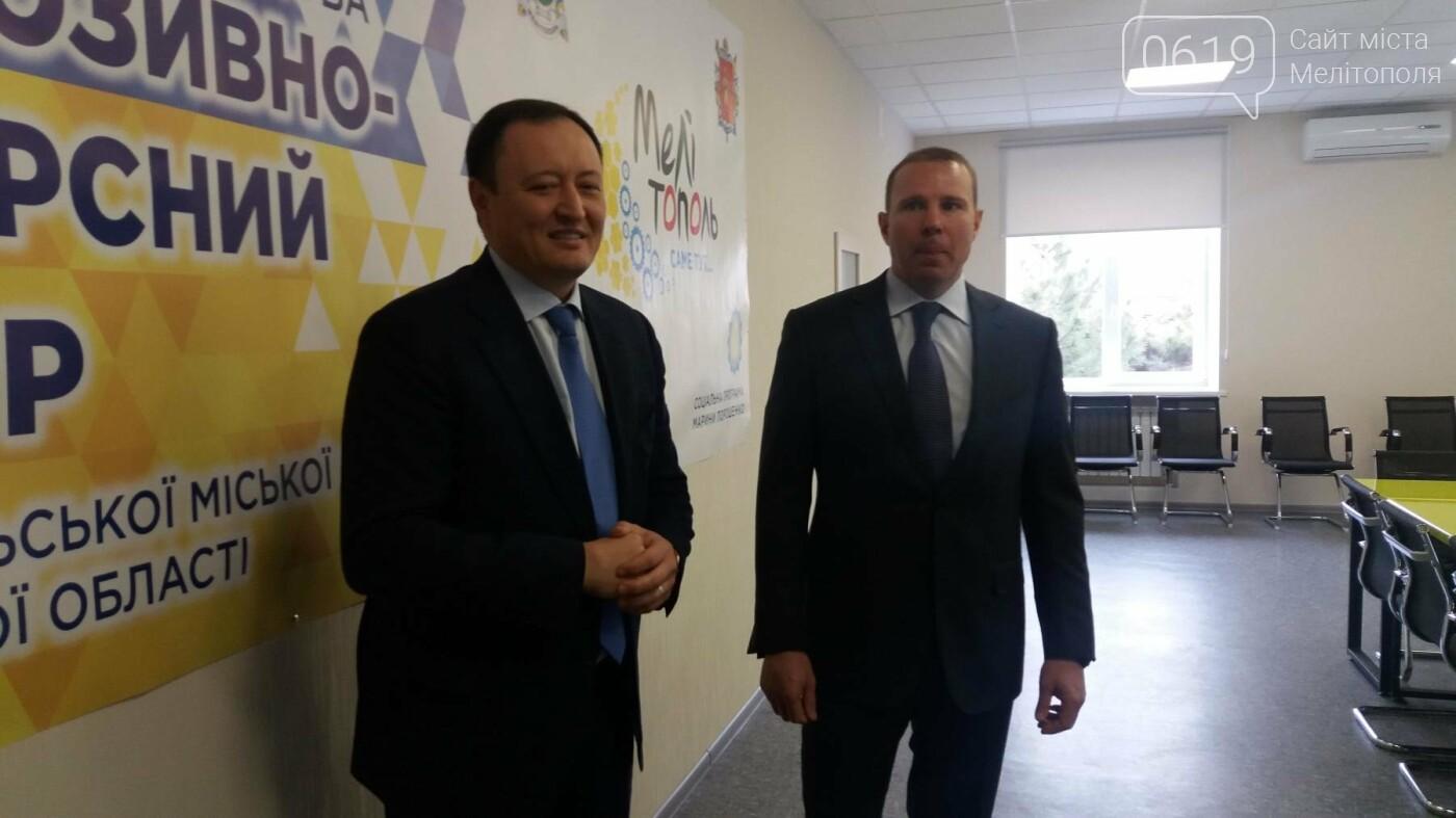 В Мелитополе открылся современный Инклюзивно-ресурсный центр, фото-4