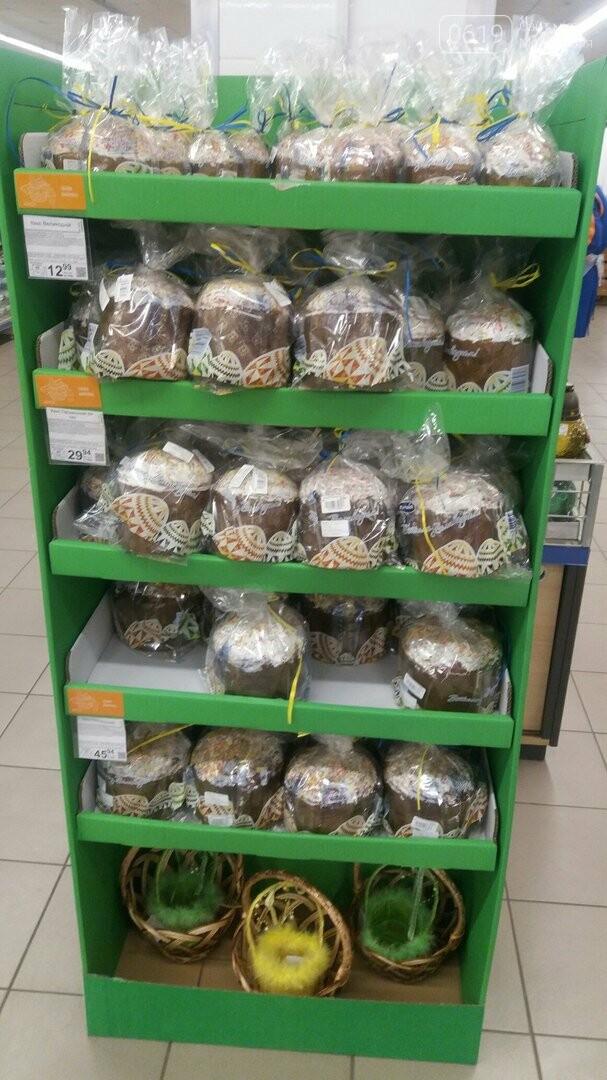 В Мелитополе на смену традиционным пасхальным куличам приходят итальянские, фото-1