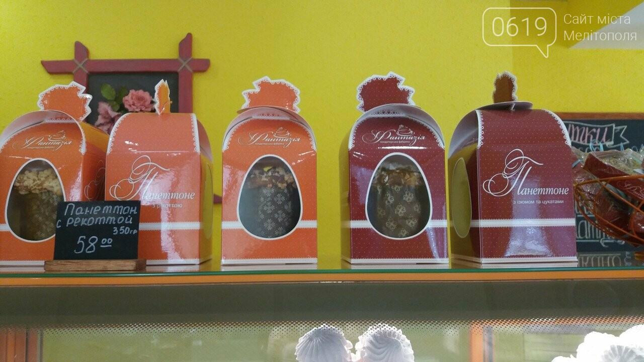 В Мелитополе на смену традиционным пасхальным куличам приходят итальянские, фото-3