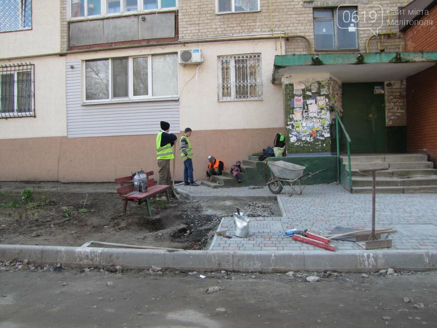 На улице Брив-ла-Гайард продолжается благоустройство внутриквартальной территории, фото-2
