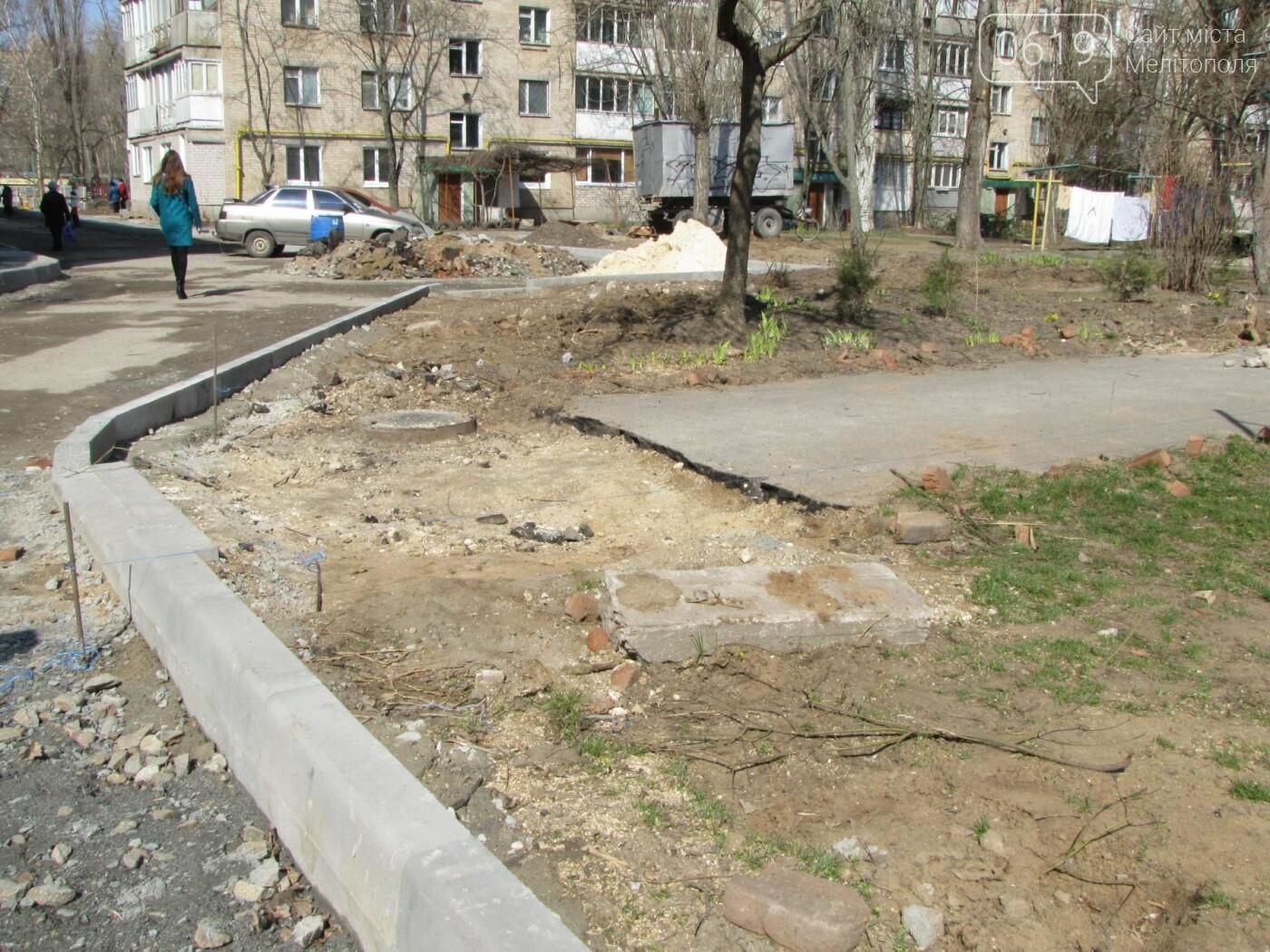 На улице Брив-ла-Гайард продолжается благоустройство внутриквартальной территории, фото-8