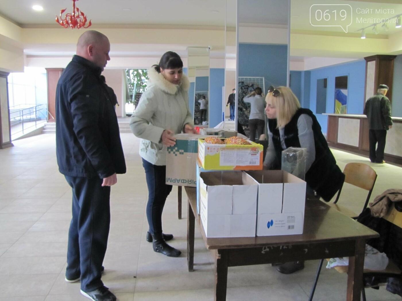 В Мелитополе собирают пасхальную корзину на передовую, фото-1
