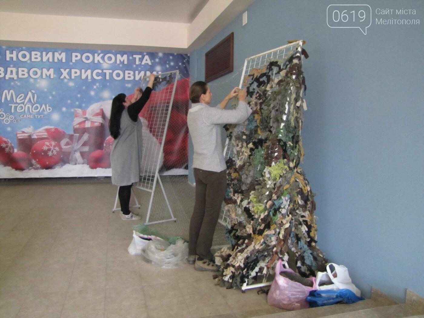 В Мелитополе собирают пасхальную корзину на передовую, фото-2